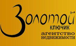 gold_key_logo_2