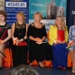 конкурс «Леди-риелтор 2015»