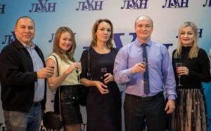 Ассоциация «ЛУАН» отметила свой первый Юбилей