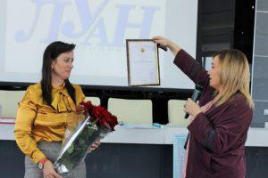 Ассоциация ЛУАН провела тренинг лидерских качеств сотрудников