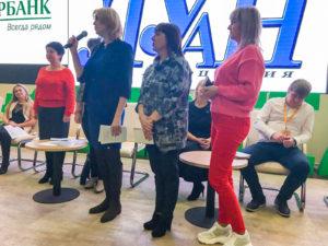 Ассоциация «ЛУАН» провела совместное мероприятие с ПАО «Сбербанк»