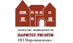 Ассоциация «Лига Успешных Агентов Недвижимости»