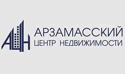 """Арзамасский центр недвижимости"", Агентство недвижимости"